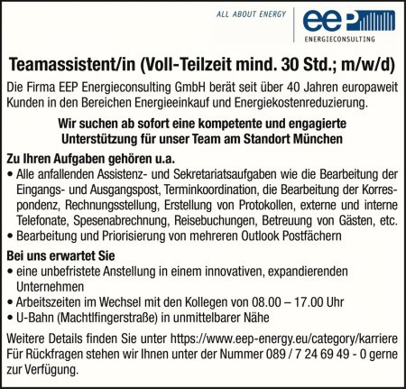 Teamassistent/in (Voll-Teilze
